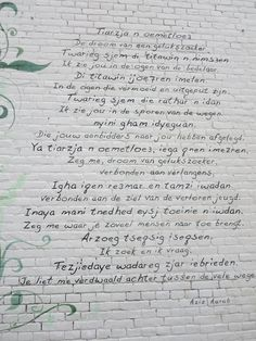 poetry on public wall in 2 language