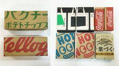 さまざまな素材をアップサイクルする活動、gunung(グノン)。そのなかから使い終わった段ボールを魅力のある小箱に変身させるアイデアをご紹介。自分の好きなサイズで作れるので、理想的な箱が見つからない方には最適です。 Cardboard Crafts, Paper Crafts, Coca Cola, Diy And Crafts, Arts And Crafts, Hacks Diy, Diy For Kids, Packaging Design, Upcycle