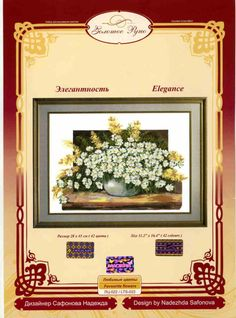 (1) Gallery.ru / Фото #16 - . - tan-tan