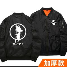 Dragon Ball Jacket Bomber   Tag a friend who would love this!   FREE Shipping Worldwide   Get it here ---> https://www.shenronstore.com/new-japanese-autumn-anime-dragon-ball-goku-bomber-jacket-casual-brand-baseball-ma1-coat-halloween-cosplay-costume-110704/