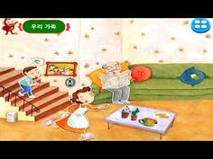[HD] 코코몽 낱말놀이 다람이의 여행#3 동화 storybook with Cocomong,Aromi,可可蒙,香腸猴,cocomon...