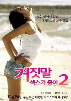 Download Film 18+ Korea Lie I Love Sex (2013),Download Film Sex 18+ Korea Lie I Love Sex HD Full Movie Ganool Film Bagus.