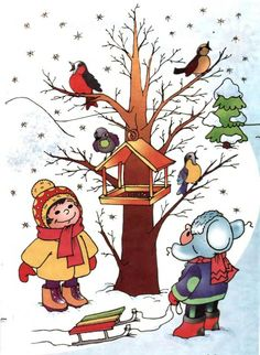 ♥ РАННЕЕ РАЗВИТИЕ ДЕТЕЙ ♥ делаем детство ярче ♥ | VK Christmas Bird, Toddler Christmas, Very Merry Christmas, Vintage Christmas, Christmas Crafts, Weather Activities Preschool, Preschool Crafts, Winter Trees, Winter Holidays