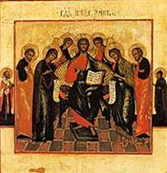 The Apostle's Fast in the Eastern Churches  The Apostles' Fast, also called the Fast of the Holy Apostles, the Fast of Peter and Paul, or sometimes simply St. Peter's Fast, is a fast observed by the faithful of the Eastern Churches (both Catholics and Orthodox). It is one of the four periods of fasting handed down through Holy Tradition. The others being the Great Lent Fast, the Nativity Fast and the Dormition Fast. The Apostles' Fast begins on th