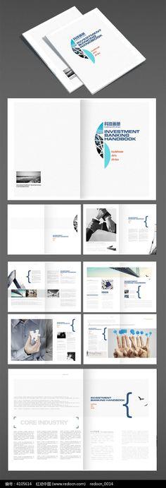 高端企业画册图片