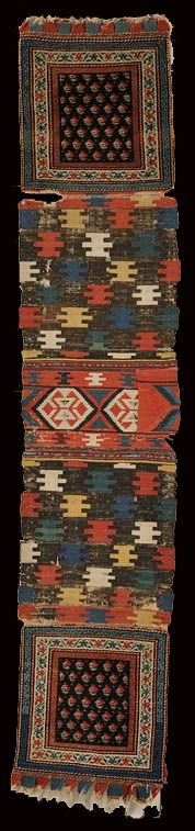 Antique Caucasian Kuba khurjun (khorjin) / double saddle bag,Azerbaijan