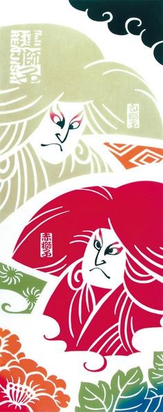Japanese Tenugui Towel Cotton Fabric, Kabuki Art Style, Traditional Japanese Art, Hand Dyed Fabric, Home Decor, Headband, Art Wall, JapanLovelyCrafts