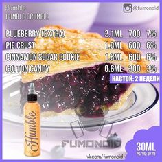 Premium E-liquids straight from the manufacturer Diy Vape Juice, Vape Diy, E Juice Recipe, Diy E Liquid, Cinnamon Sugar Cookies, Clone Recipe, E Liquid Flavors, Coffee Cake, Blueberry