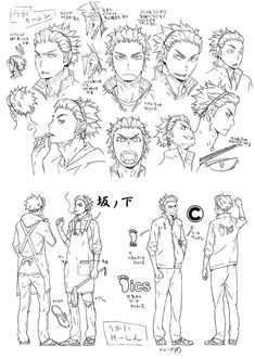 アニメ「ハイキュー!! セカンドシーズン」 CHARACTER/キャラクター Character Model Sheet, Character Concept, Haikyuu Characters, Manga Characters, Teaching Drawing, Manga Drawing Tutorials, Character Turnaround, Technical Drawing, Anime Sketch