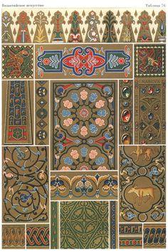 Русский орнамент Русский орнамент #192