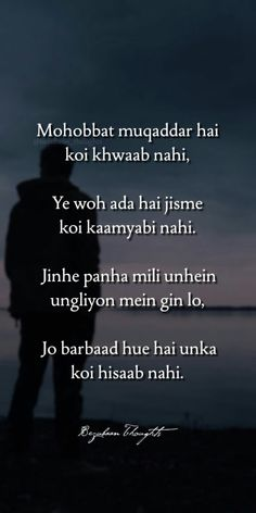 48213226 Pin by Karthika Srinivas on Hindi love poems in 2020 Shyari Quotes, Pain Quotes, Hurt Quotes, Words Quotes, Qoutes, Quotations, First Love Quotes, Love Quotes Poetry, Mixed Feelings Quotes