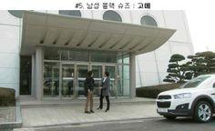 "[ 6 PHOTOS : Fashion Information for EP33 ] #SungHoon @bbangsh83 @TMSH83 #성훈 #PassionateLove #열애 #SBS #Kdrama Credit : Thank you "" SBS "" TUMBLR : http://sung-hoon-bang.tumblr.com/ FACEBOOK :..."