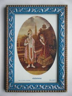 Sita Ram Ramayana Hindu God Old Print in Hand Colored Old Wooden Frame #2271