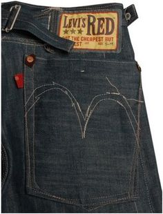 showyourdenim: levis