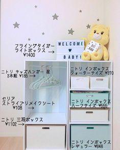 先輩ママに続け⭐️アイデア収納術で出産準備💕⠀⠀ #出産準備 #ベビー収納⠀⠀ .⠀⠀ ベビーの収納✨⠀⠀ 先輩ママのインスタを参考に作りました😊⠀⠀ .⠀⠀ 皆さんのお子さんの収納アイデアも 是非ママリのコメントから📝教えて下さい✨⠀⠀ .⠀⠀ photo by ⠀⠀⠀… Girl Room, Baby Room, Baby Nursery Organization, Welcome Baby, Kid Spaces, Diy And Crafts, Kids, Choices, Design