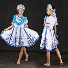 Русский мода белый комбинезон юбка костюм для танца, принадлежащий категории Китайские народные танцы и относящийся к Одежда и аксессуары на сайте AliExpress.com | Alibaba Group