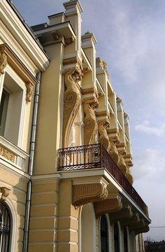 Union Museum (Muzeul Unirii), Iasi Interesting Buildings, I Love Paris, Museum, France, Architecture, Places, Arquitetura, Architecture Design, Museums