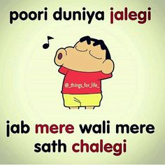 Pr sala pata nhi woh banna hi nhi chahti Funny Attitude Quotes, Funny Qoutes, Funny Thoughts, Shinchan Quotes, Swag Quotes, Desi Quotes, Dear Diary Quotes, Cute Crush Quotes, Best Friends Funny