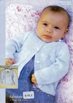 1980's VINTAGE Baby to Toddler Patterned Cardigan by Hobohooks, £1.20