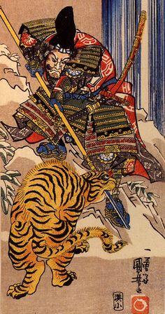 Japanese Prints, Japanese Design, Asian Tigers, Japanese Mythology, Traditional Japanese Art, Kuniyoshi, Classic Paintings, Kendo, Block Prints