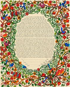 Ketubah by Karla Gudeon,Bird Song