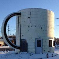 Wilkes-Barre, PA - Giant Coffee Mug
