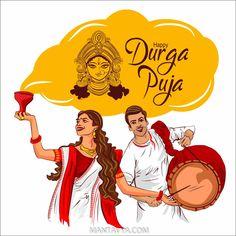 Durga Puja Greetings, Navratri Greetings, Happy Navratri Wishes, Happy Durga Puja Image, Maa Durga Image, Durga Images, Lakshmi Images, Durga Painting, Durga Maa Paintings