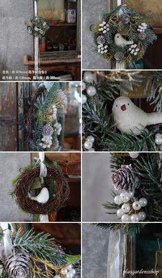 【楽天市場】ナチュラルバードリース【クリスマスリース インテリアオーナメント】《メール便不可》【RCP】【10P06may13】:plus gardens shop