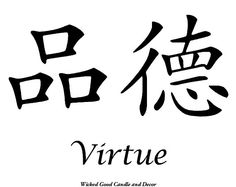 Vinyl Sign  Chinese Symbol  Virtue by WickedGoodDecor on Etsy, $8.99