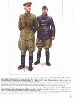 Picture gallery of uniform of the Red Army Military Art, Military Jacket, Ww2 Uniforms, Soviet Army, Red Army, Armed Forces, World War, Wwii, Winter Jackets
