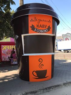 Homes Gadgets Cutting Boards Printing Metal Nervous System Key: 9190135721 Small Coffee Shop, Coffee Bar Home, Coffee Cafe, Espresso Coffee, Kids Routine Chart, Food Cart Design, Cafe Cup, Container Cafe, Arabic Coffee