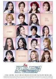New episode on http://kshow24.com/2017/05/idolmaster-kr-ep-2.html  The Idolmaster KR You are watching the movie at :KShow24.COM Likes and Sharing Pages :  I Love Korean Drama 2017 KPOP News KDrama, KMusic, KStar Other name: The IDOLM@STER.KR Description THE IDOLM@STER.KR, set in the world of Korean entertainment production, stars Korean idols of course, as...