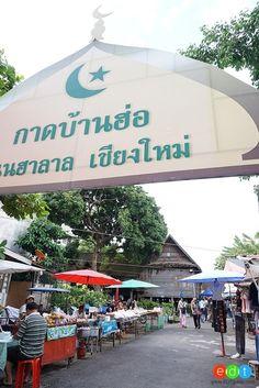 กาดบ้านฮ่อ ตลาดชุมชนมุสลิมแห่งแรกในเชียงใหม่