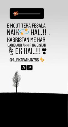 Story Quotes, Truth Quotes, Words Quotes, Motivational Lines, Islamic Inspirational Quotes, Choices Quotes, Snap Quotes, Stylish Dpz, Song Lyric Quotes