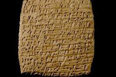 """Letter on clay tablet, Early Colony Period, around 1850 BC, © Trustees of the British Museum Featured image of my blogpost on http://what-ifblog.net """"Discovering Myself from A-Z in the Blog World"""""""