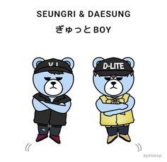 Bigbang Logo, Daesung, Fanart, Comics, Logos, Funny, Fictional Characters, Fan Art, A Logo