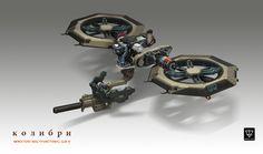 Sci Fi Armor, Sci Fi Weapons, Fantasy Weapons, Robot Concept Art, Armor Concept, Weapon Concept Art, Rpg Cyberpunk, Military Robot, Futuristic Technology