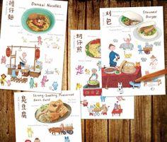 傳統小吃-刈包,臭豆腐,蚵仔煎,擔仔麵(4款1套) 台灣好好吃 明信片 - BuyWow Pup 小白襪 | Pinkoi