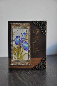 Asian Orchid by kitty1wu - Cards and Paper Crafts at Splitcoaststampers