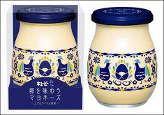 卵を味わうマヨネーズ Cute Mayo bottle!
