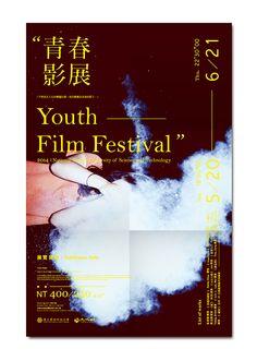 青春影展|Youth Film Festival on Behance Film Poster Design, Event Poster Design, Poster Layout, Poster Ads, Movie Poster Art, Graphic Design Posters, Graphic Design Inspiration, Graphic Design Illustration, Advertising Poster