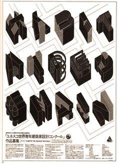 TYPOGRAPHY-E R O S I E: juni 2011