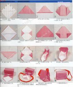 written instruction for mini origami purse - Bing images Envelope Origami, Instruções Origami, Origami Paper Folding, Origami And Kirigami, Origami Dragon, Origami Fish, Origami Design, Oragami, Origami Ideas