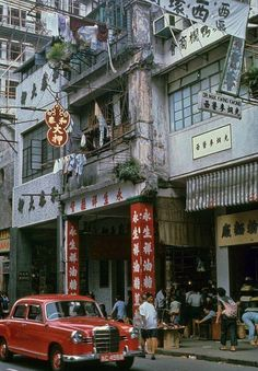 Cheap hotels in Hong Kong, best prices and cheap hotel rates on Hotellook Hong Kong Architecture, Cultural Architecture, Kowloon Walled City, Macau Travel, Asia, China Hong Kong, Cheap Hotels, Chinese Culture, Urban Landscape