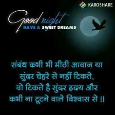 Every India Shayari Images Good Night Hindi Shayari Download