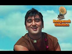 YouTube Old Hindi Movie Songs, Indian Movie Songs, Song Hindi, Indian Video Song, Indian Videos, Kishore Kumar Songs, Green Song, Old Bollywood Songs, Old Song Download