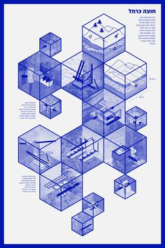 Underground Typologies, Superarchitects http://superarchitects.world