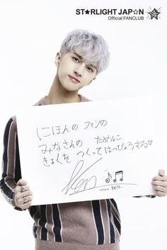 VIXX 2017 Ken'sResolution Photo: I will make and perform a song for the Japanese fans  Trans. cr: fyeah-vixx