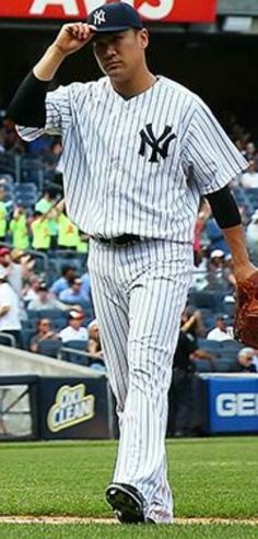 Tanaka Time! Completing the 7th sweep of the season, 7/23/15.