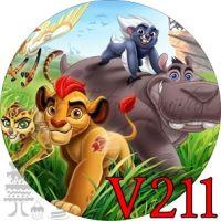 Garda Felina (Lion Guard)/ Regele Leu (Lion King) – Imagini comestibile pe VAFA (foaie de napolitana) si ICING (foaie de zahar), decupaje din icing (decupaj electronic) si decoratiuni din vafa. Bowser, Lion, Fictional Characters, Leo, Lions, Fantasy Characters